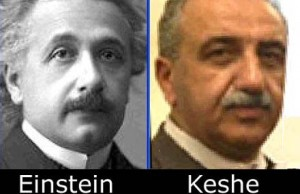 EinsteinKeshe